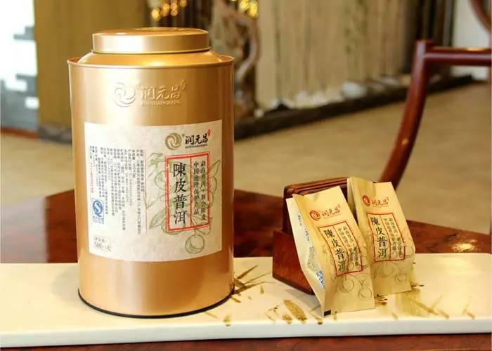 润元昌柑普茶陈皮普洱-5