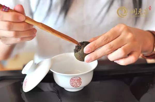 小青柑普洱茶冲泡方法三
