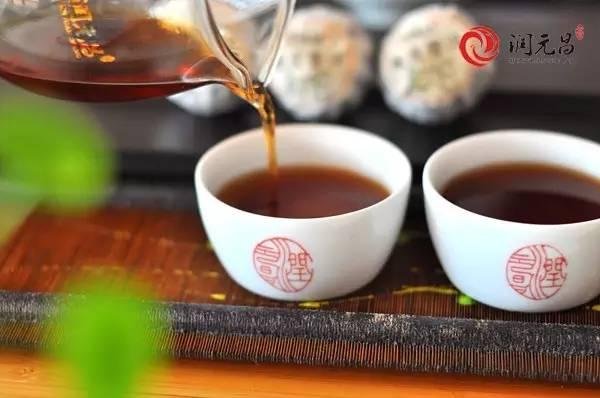 润元昌柑普茶44陈皮普洱茶-4