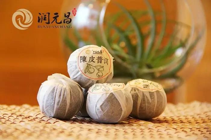 润元昌普洱茶陈皮普洱-3
