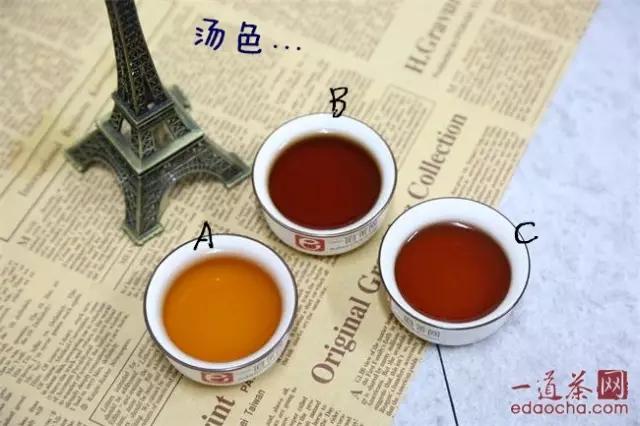 66▲润元昌小青柑A、B、C汤色对比-第4—5泡.webp