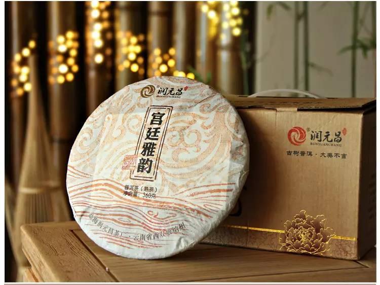 润元昌普洱茶宫廷雅韵-2