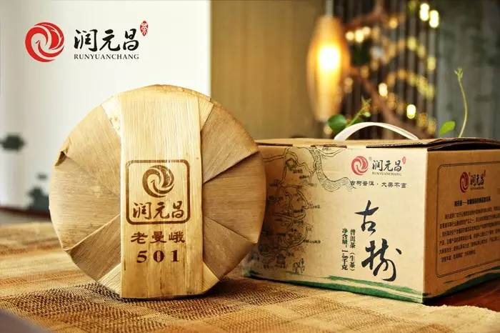 润元昌普洱茶生茶-1