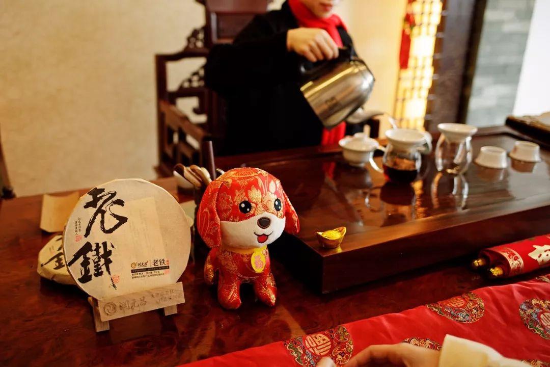 润元昌春节春茶-4