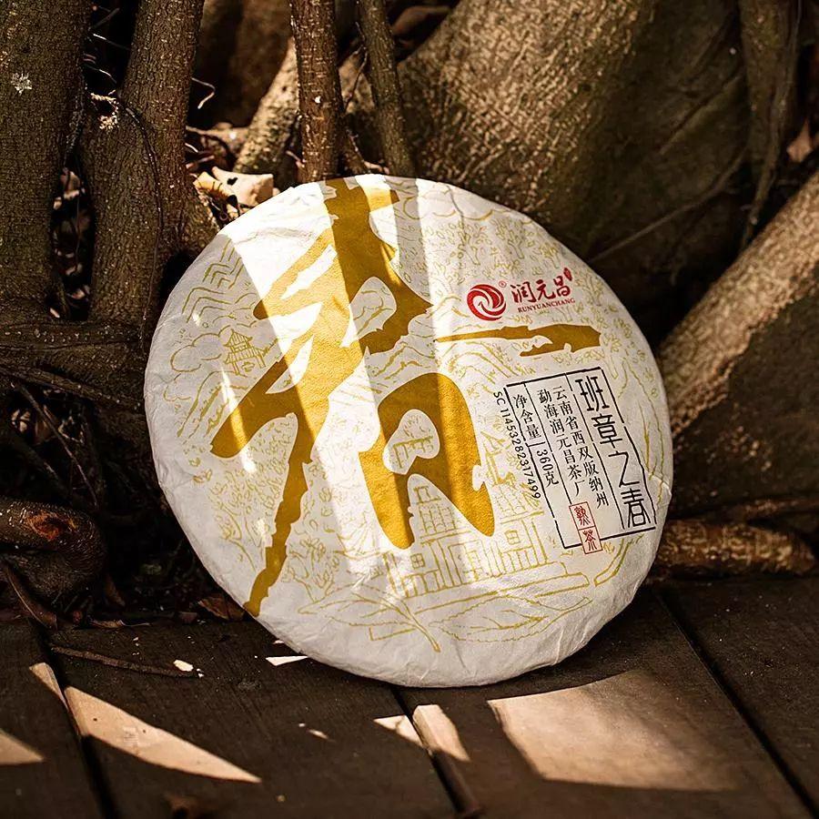 润元昌熟茶-2