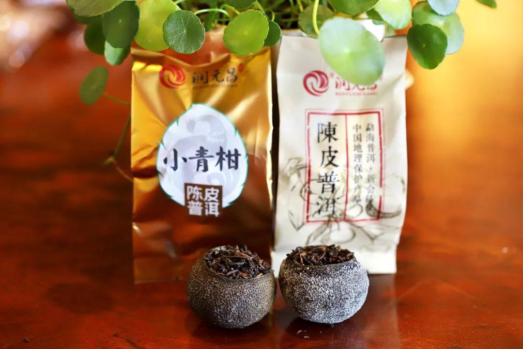 润元昌柑普茶-2