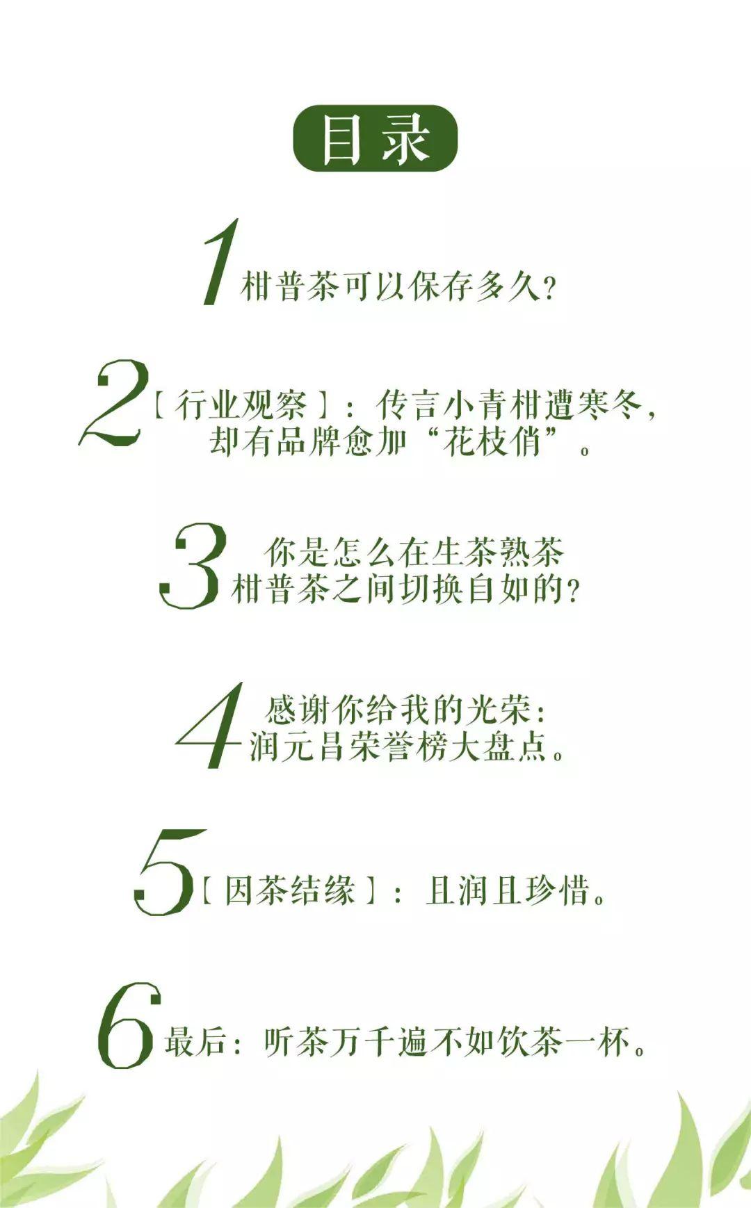 润元昌月刊-1