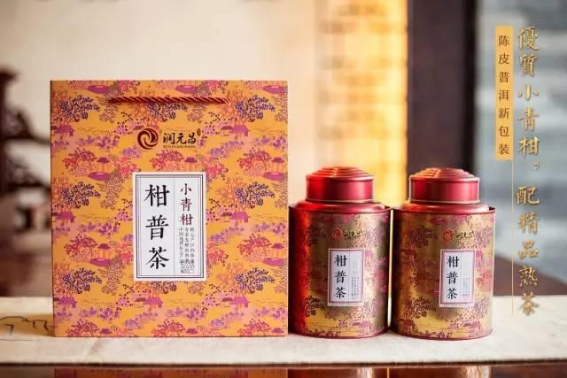 润元昌普洱茶-4