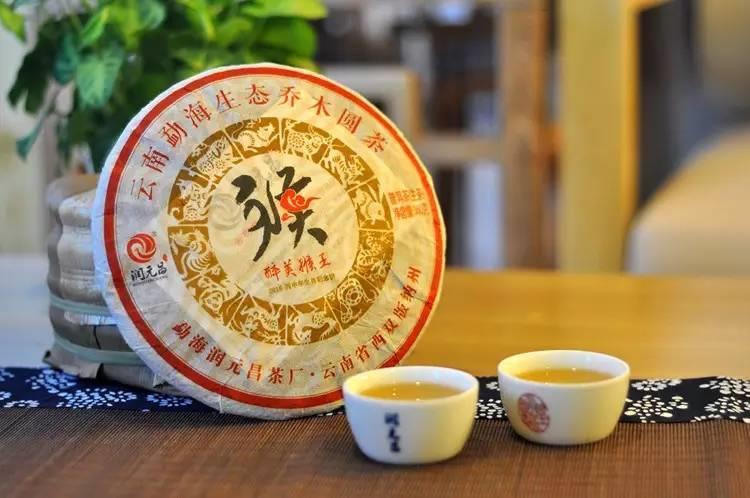 润元昌2016年醉美猴王青饼普洱生茶生肖系列