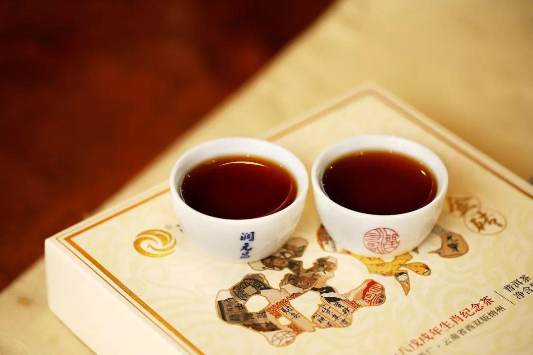 润元昌2018年旺财金砖狗年生肖纪念茶普洱熟茶