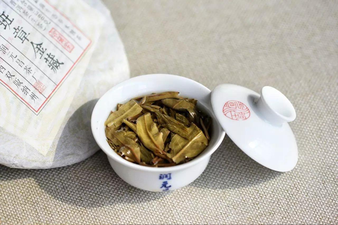 润元昌2016年班章金藏青饼普洱生茶收藏家系列