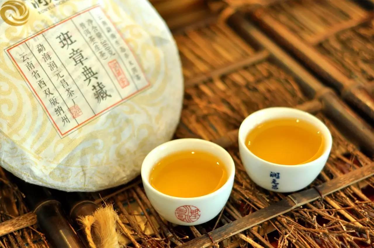 润元昌2015年班章典藏青饼普洱茶生茶收藏家系列