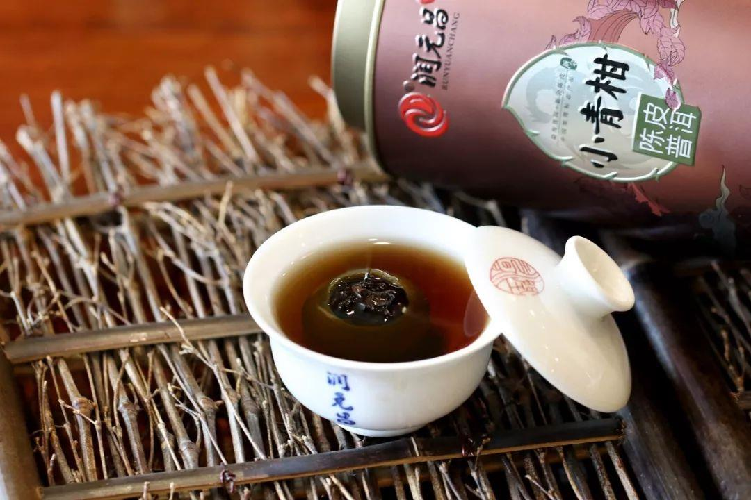 润元昌2017年茶中凤凰小青柑柑普茶