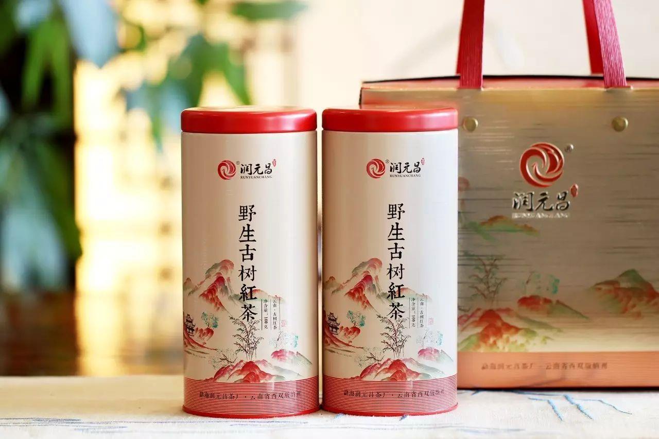 润元昌2017年野生古树红茶