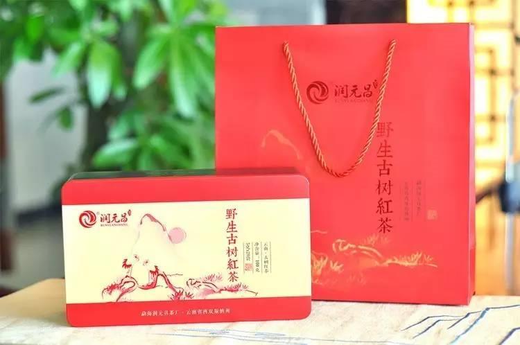 润元昌2016年野生古树红茶