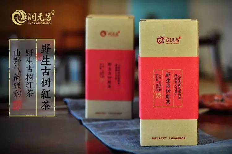 润元昌2015年野生古树红茶