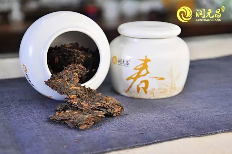 润元昌普洱茶大美之春春茶-5