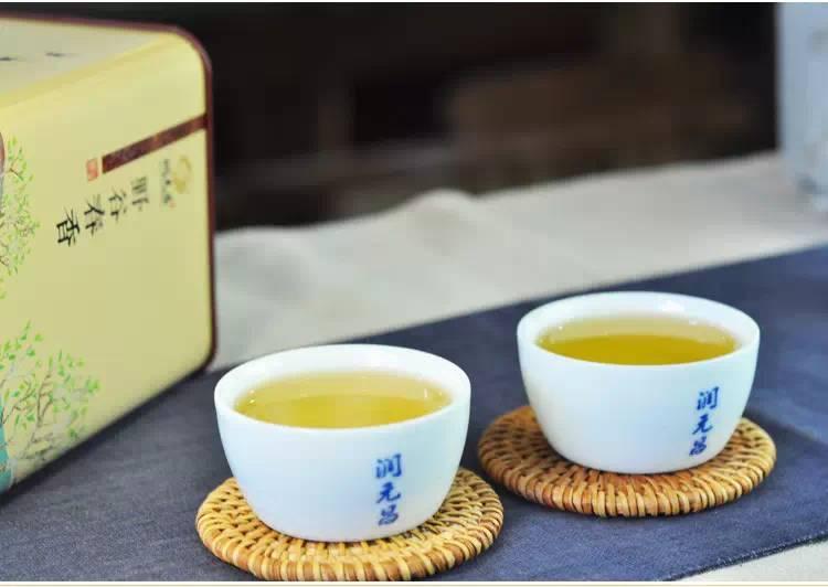 润元昌普洱茶野谷春香-9