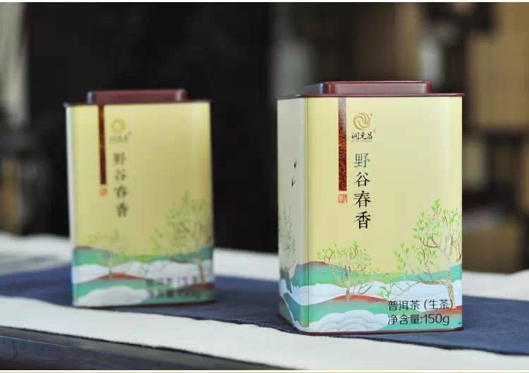 润元昌普洱茶野谷春香-10