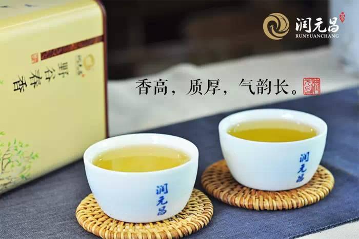 润元昌普洱茶野谷春香-2