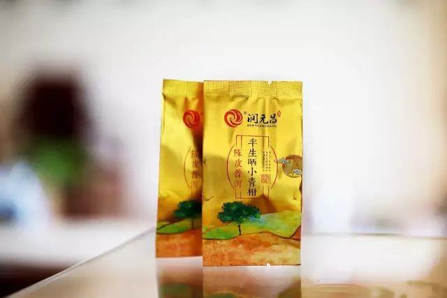 润元昌2017年半生晒小青柑柑普茶