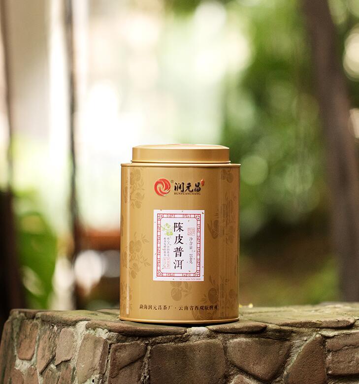 金罐小青柑2