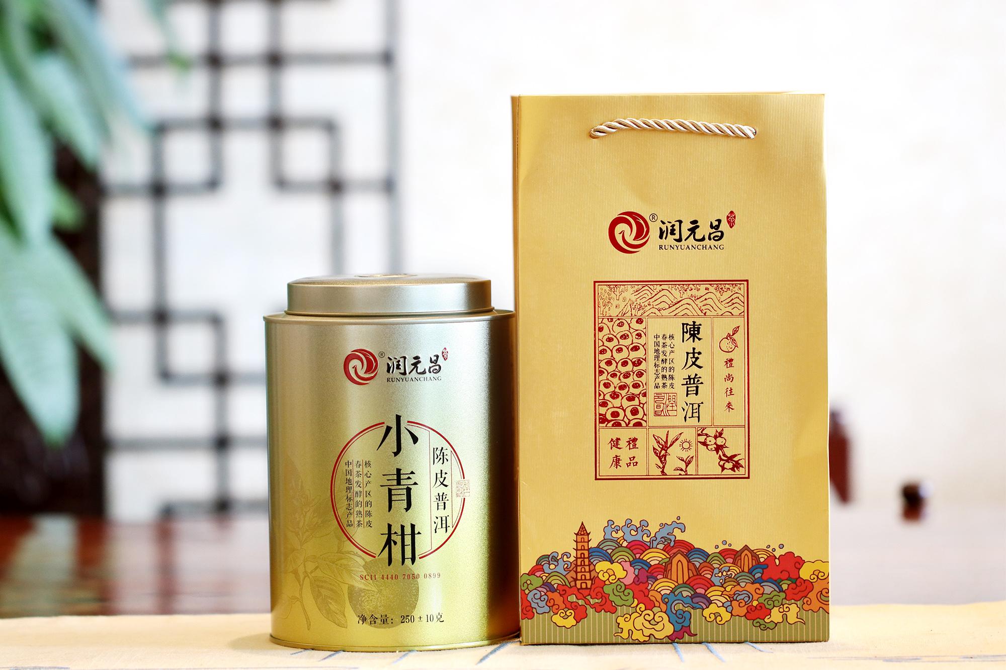 润元昌2016陈皮普洱小青柑-250克清香型