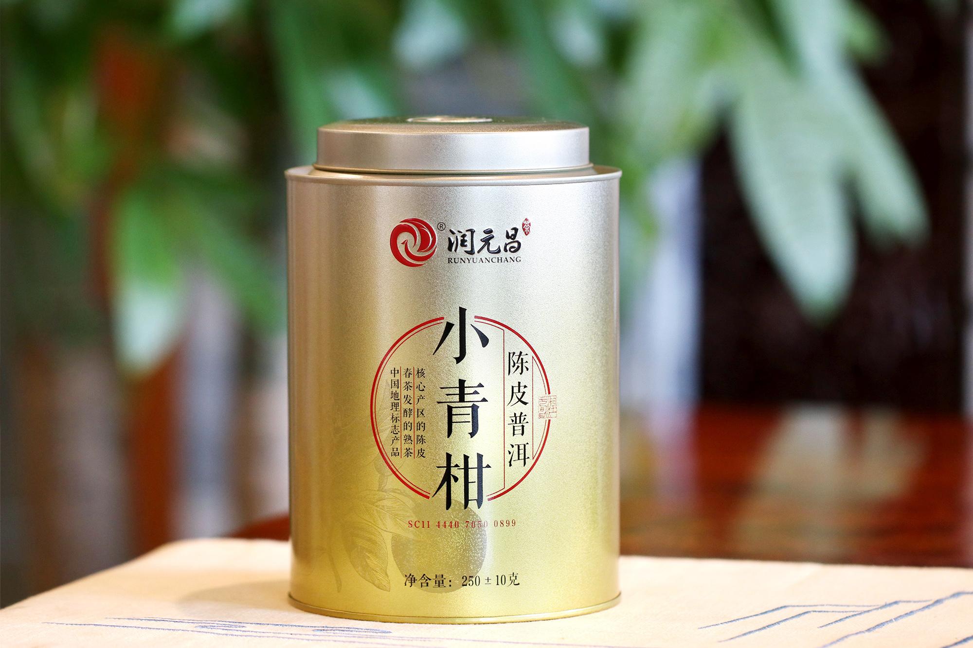 润元昌2016陈皮普洱小青柑-250克清香型01