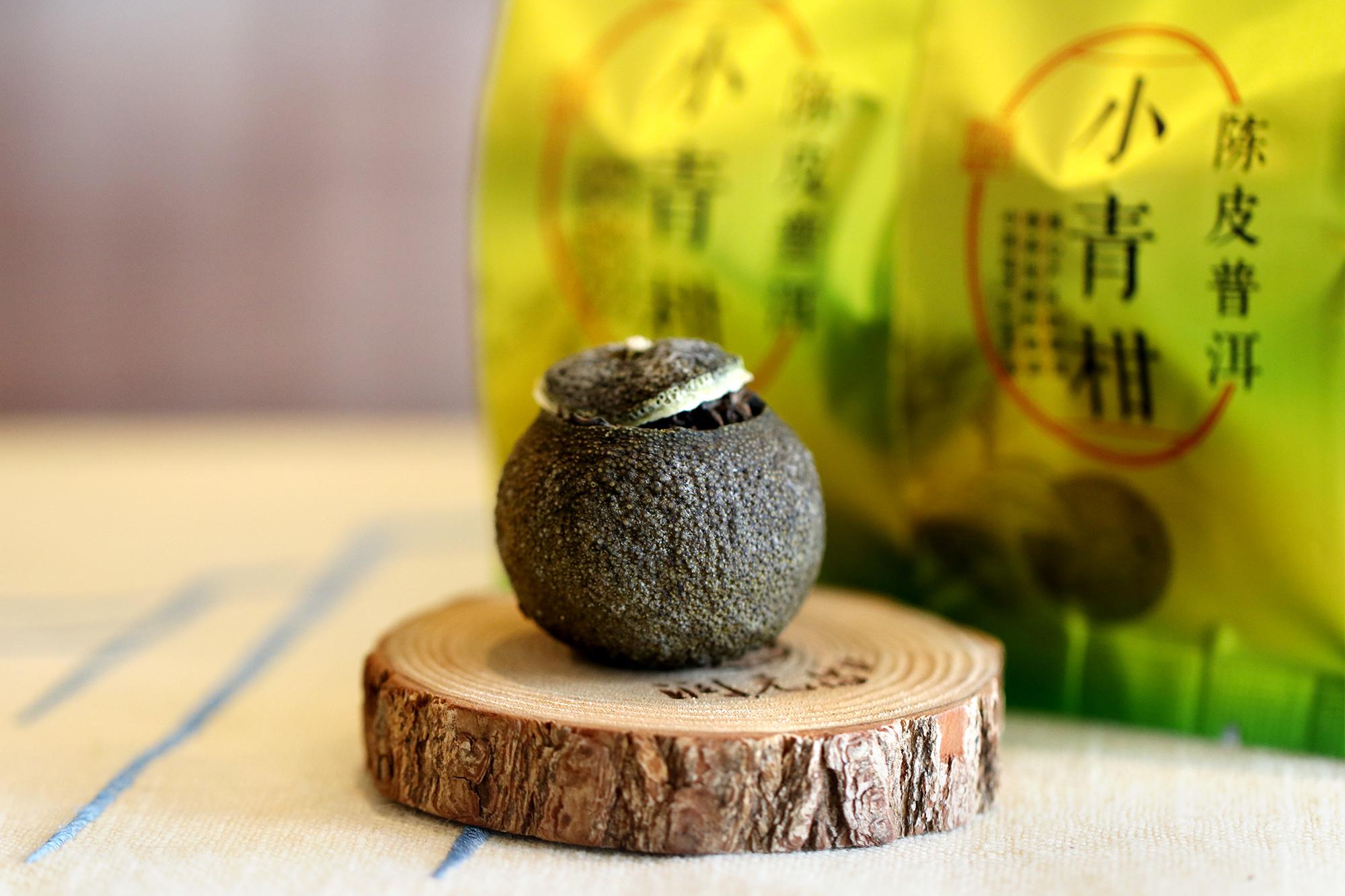 润元昌2016陈皮普洱小青柑-250克清香型06