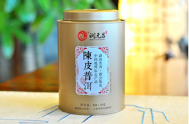 2016年润元昌小青柑金罐2版