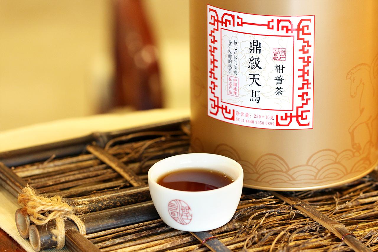 鼎级天马小青柑柑普茶03