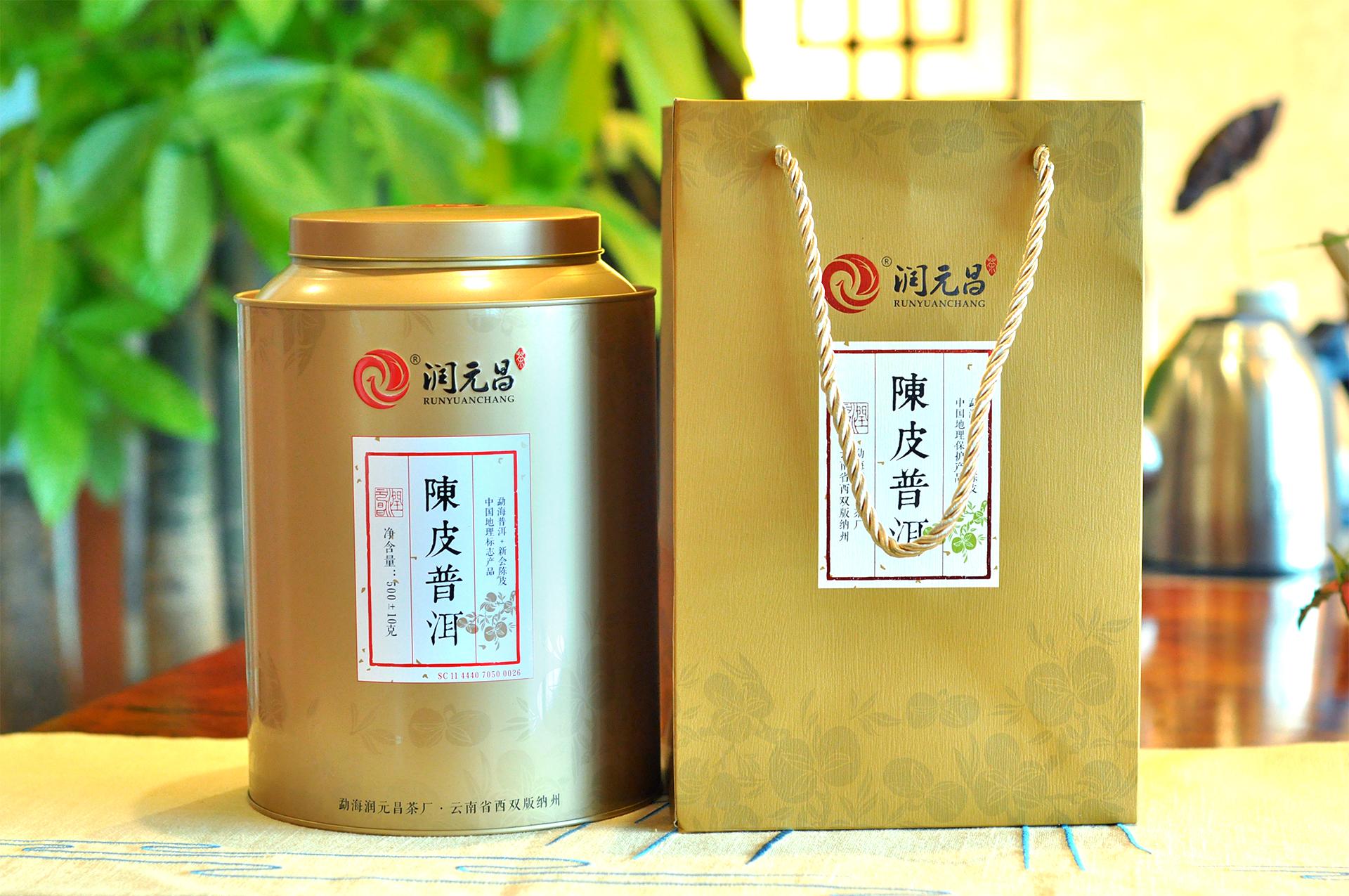 2016年陈皮普洱金罐-500克