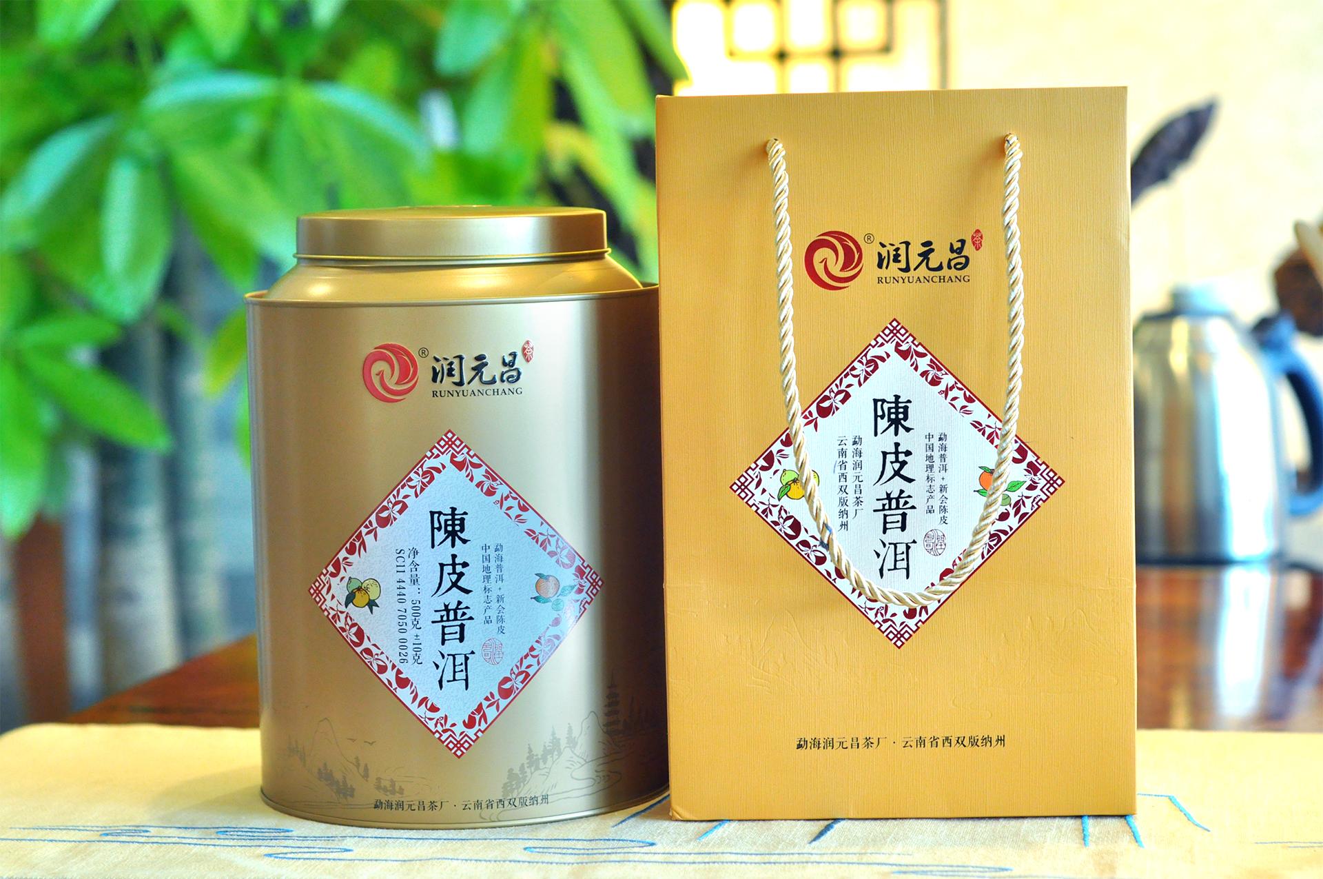 2016年陈皮普洱金罐-500克4