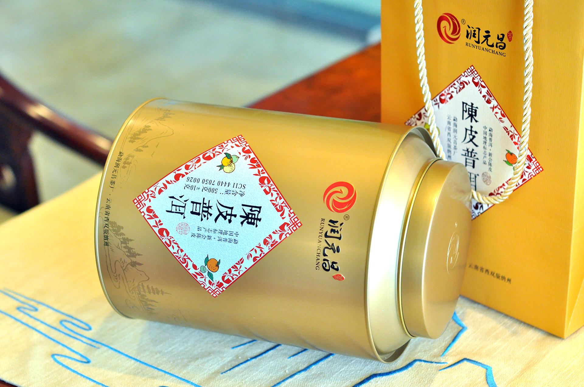 2016年陈皮普洱金罐-500克7