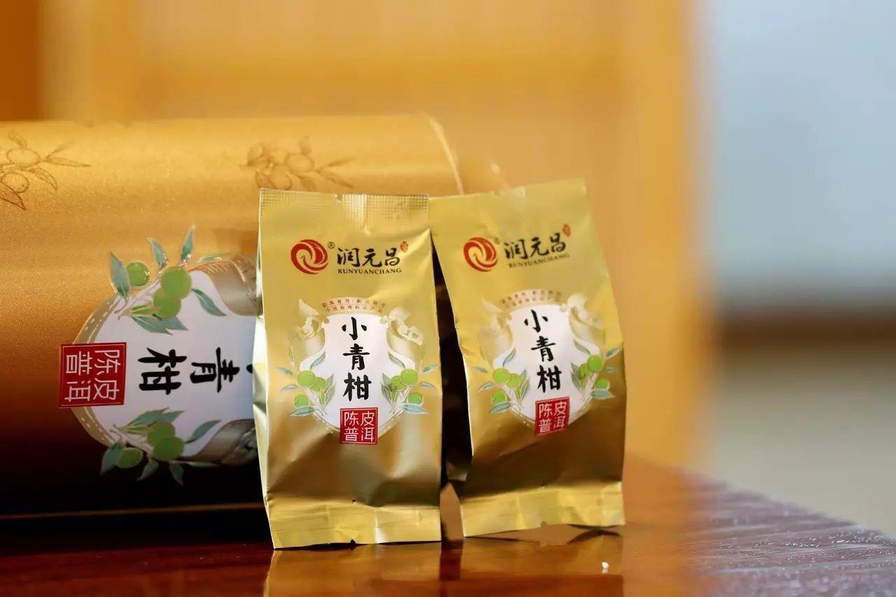 润元昌2017年小青柑陈皮普洱-金罐1715