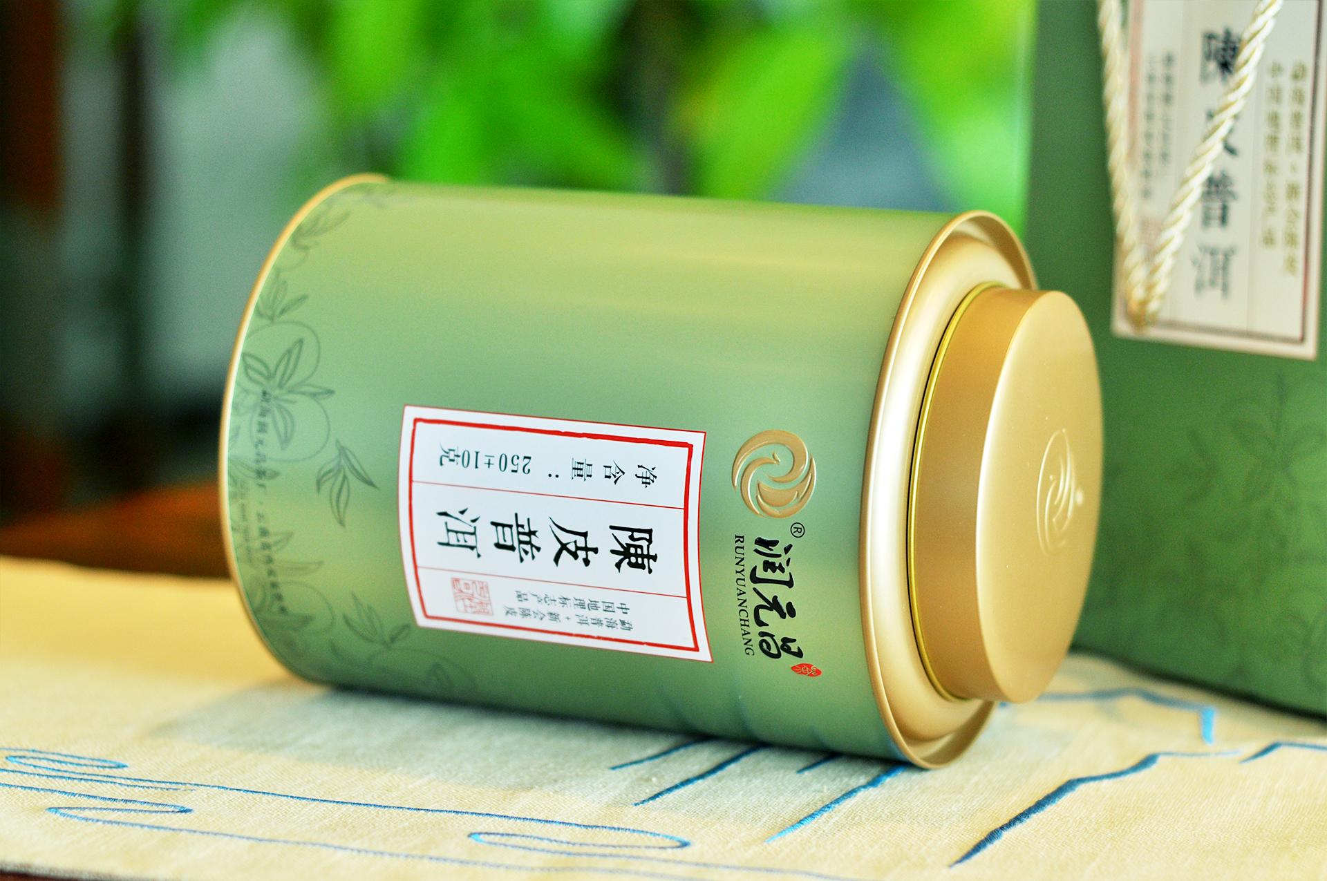 润元昌2016陈皮普洱-250克小青柑绿色版2