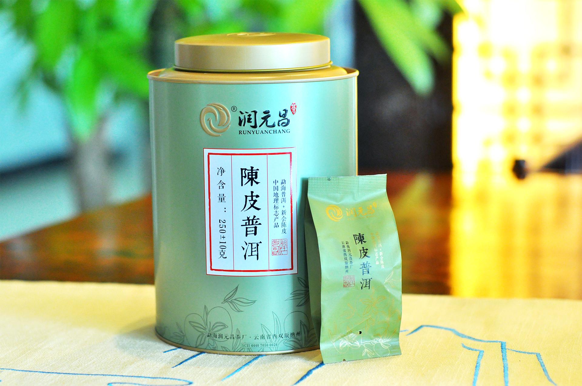 润元昌2016陈皮普洱-250克小青柑绿色版7