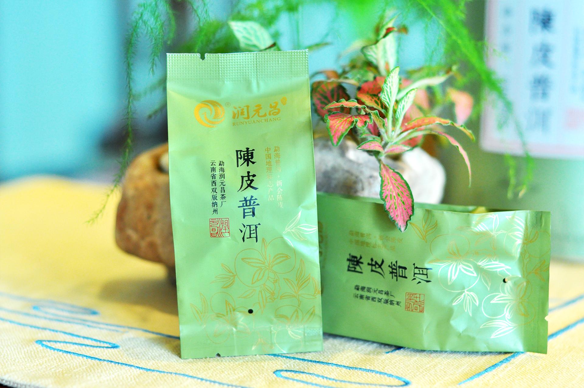 润元昌2016陈皮普洱-250克小青柑绿色版8