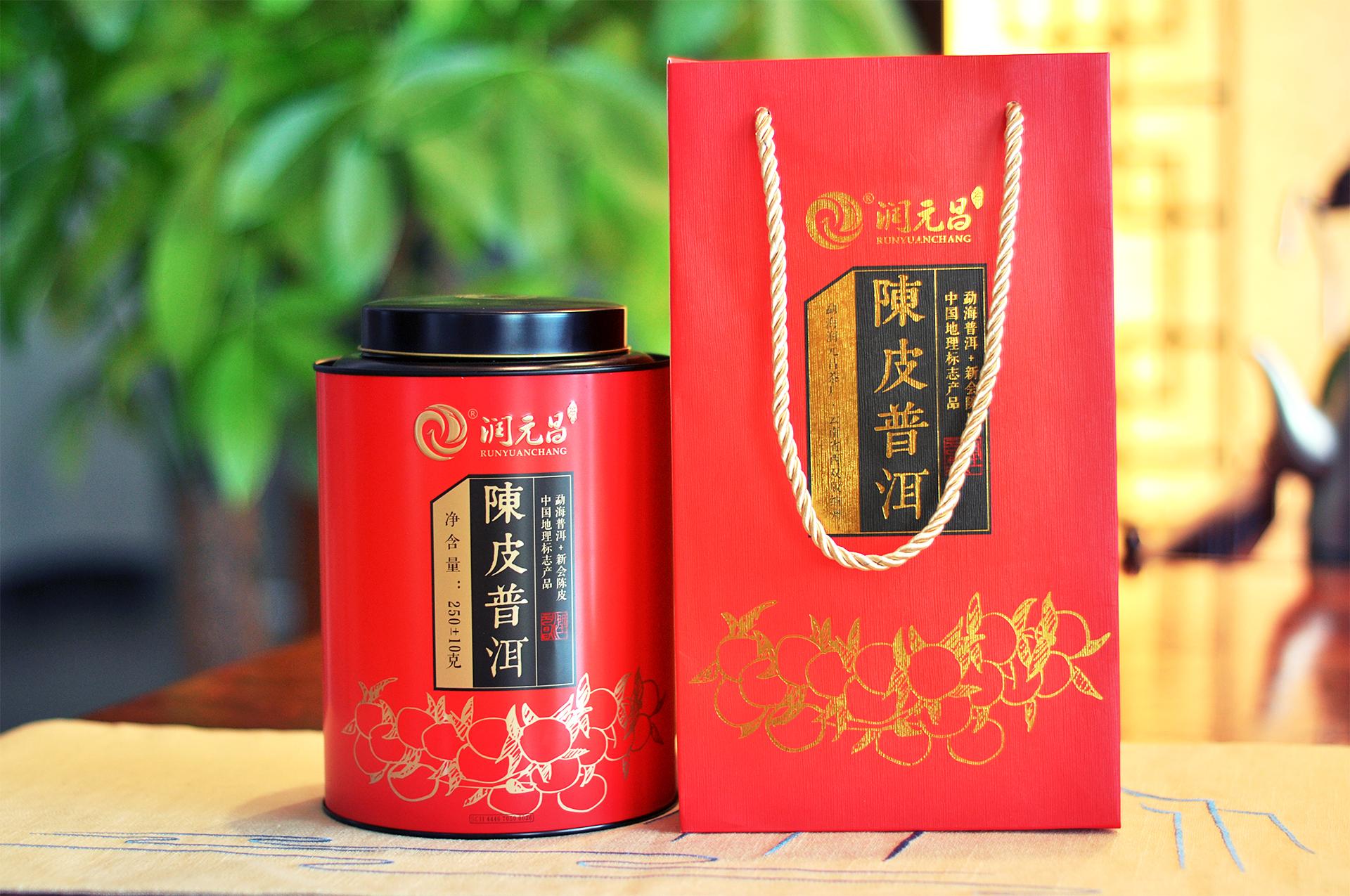 润元昌2016陈皮普洱-250克小青柑红色版