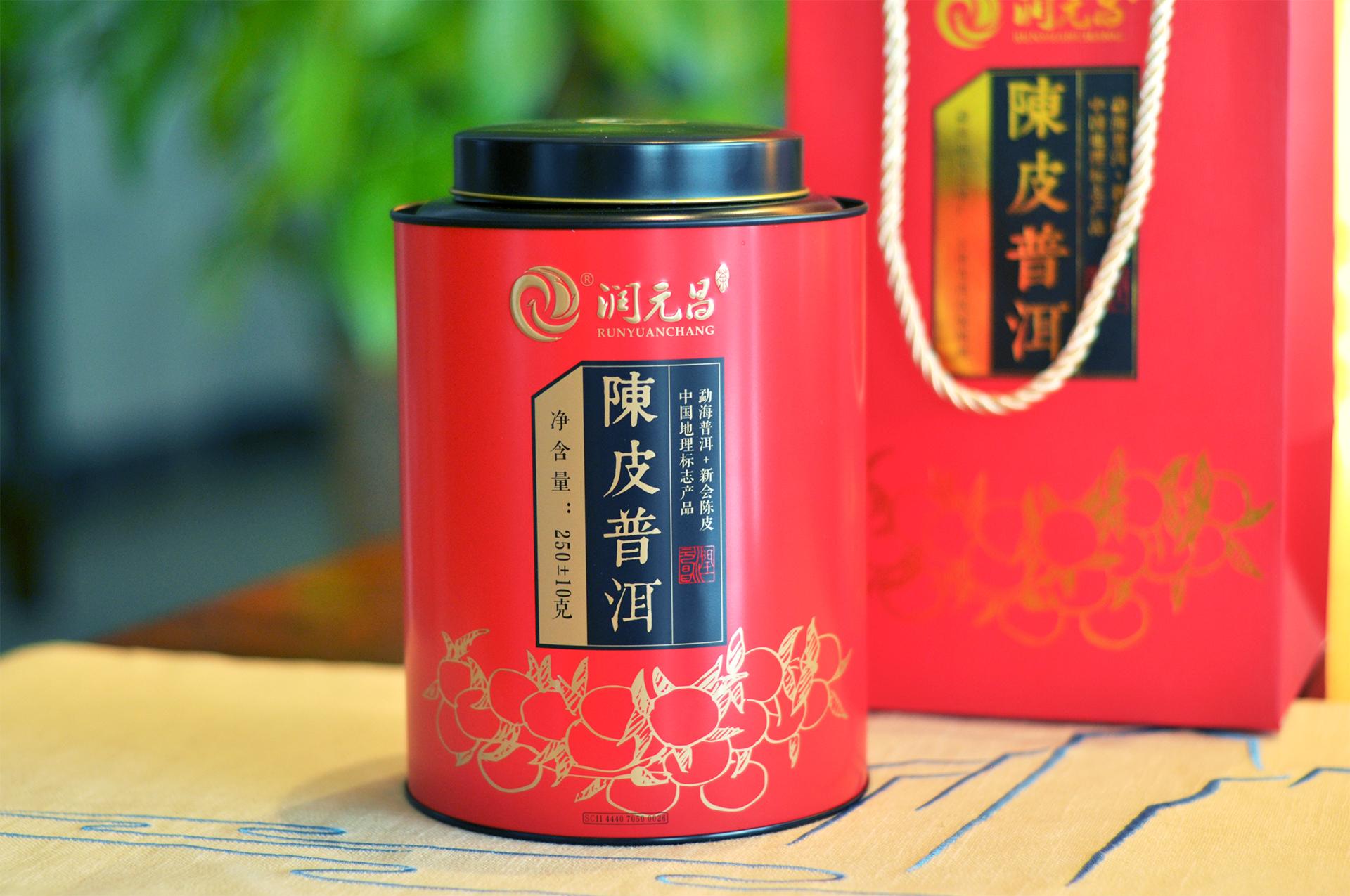 润元昌2016陈皮普洱-250克小青柑红色版1