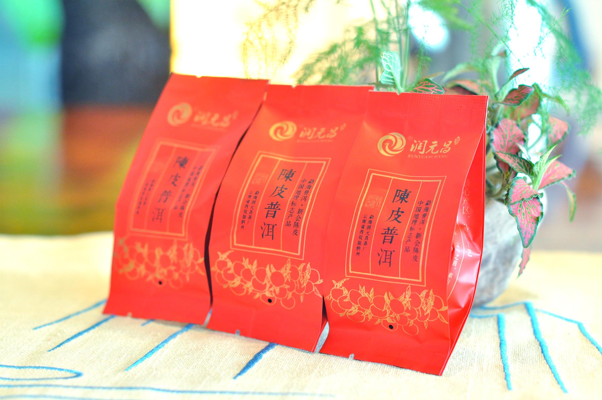 润元昌2016陈皮普洱-250克小青柑红色版10