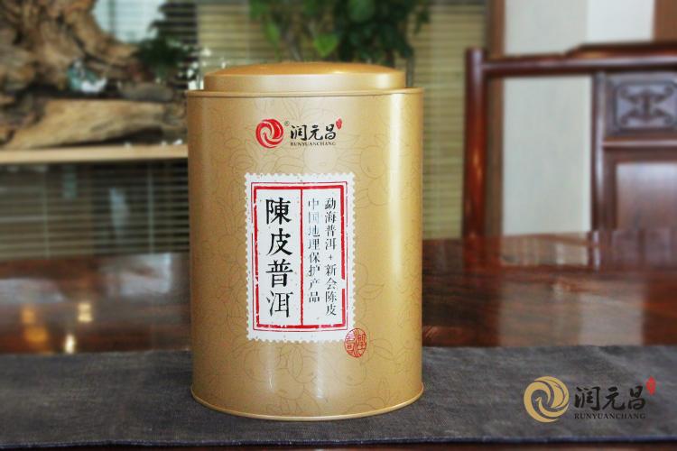 润元昌2015小青柑普洱茶250克2