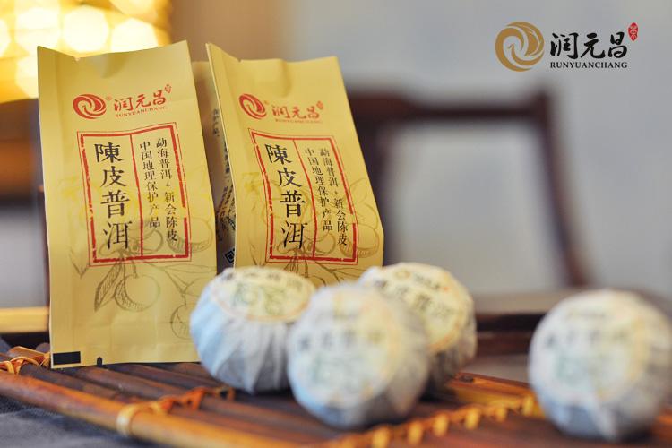润元昌2015小青柑普洱茶250克5