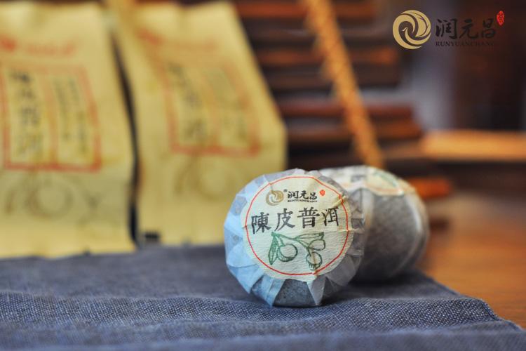 润元昌2015小青柑普洱茶250克6