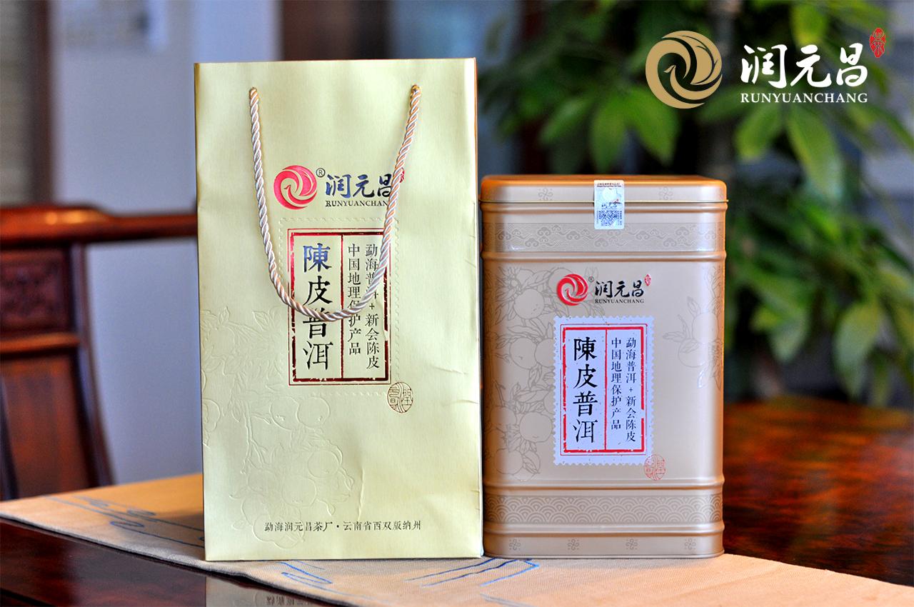 润元昌2015金芽陈皮普洱