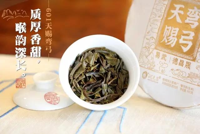 弯弓古树茶的特点