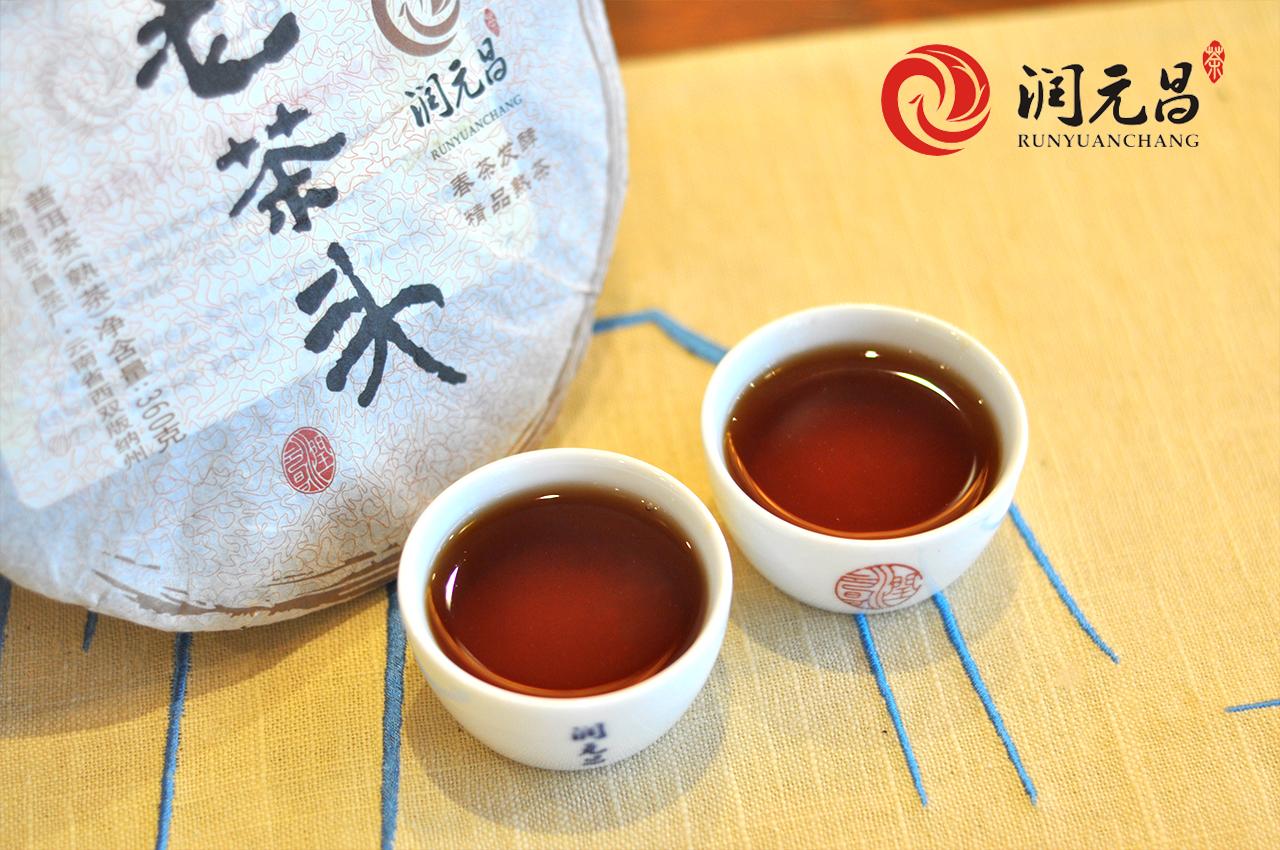 润元昌2015年臻品老茶头熟饼4