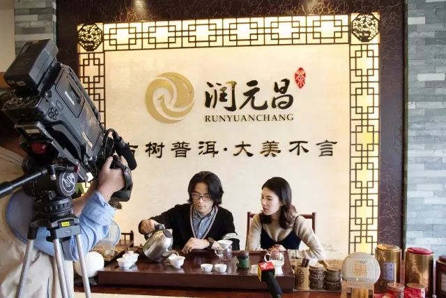 润元昌广东电视台采访.webp