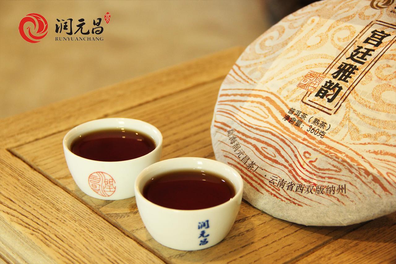 润元昌2014年宫廷雅韵熟饼3