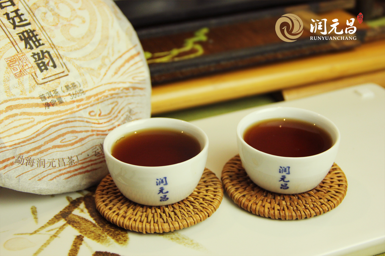 润元昌2014年宫廷雅韵熟饼4